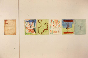 Six Authentic Things, 1989
