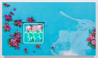Patrick Martinez<br>