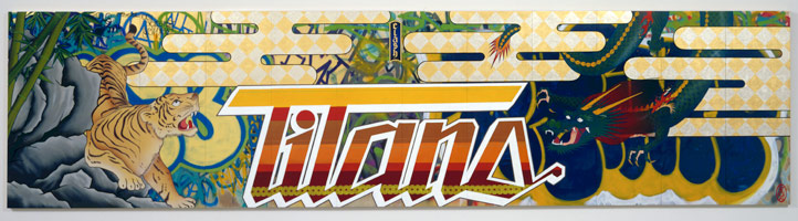 Gajin Fujita<br> Clash of the Titans, 2002 - 2006<br> gold and white gold leaf, spraypaint, acrylic, Mean Streak and paint marker on panel<br> 12 Panels<br> Each Panel: 48 x 16 in. (121.9 x 40.6 cm) Overall: 48 x 192 in. (121.9 x 487.7 cm)<br> Private collection